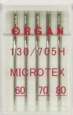 Иглы микротекс №60.70.80, 5шт.